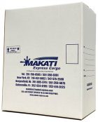 Makati Express Super Jumbo Box